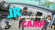 Horikoshi Family Jr Camp