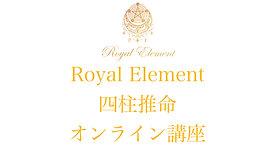 ROYAL ELEMENT ONLINE 3