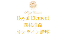 ROYAL ELEMENT ONLINE 1