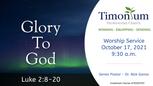 October 17 Worship Service