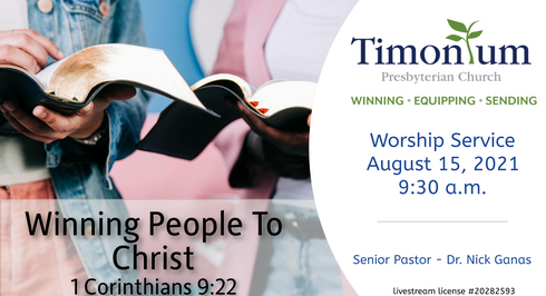 August 15 Worship Service