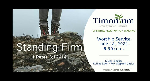 July 18 Worship Service