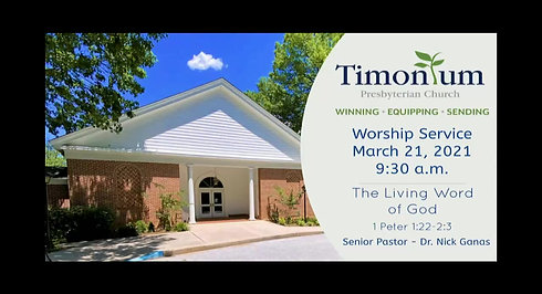 March 21 Worship Service
