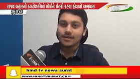 Interview about cyber frauds on Hind TV