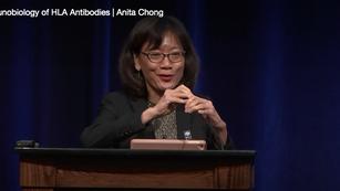 Anita Chong, Ph.D