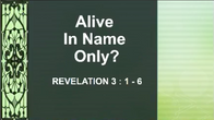 July 12 Alive in Name Only?