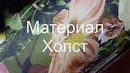 Холст - ФОТООБОИ Натюрморт