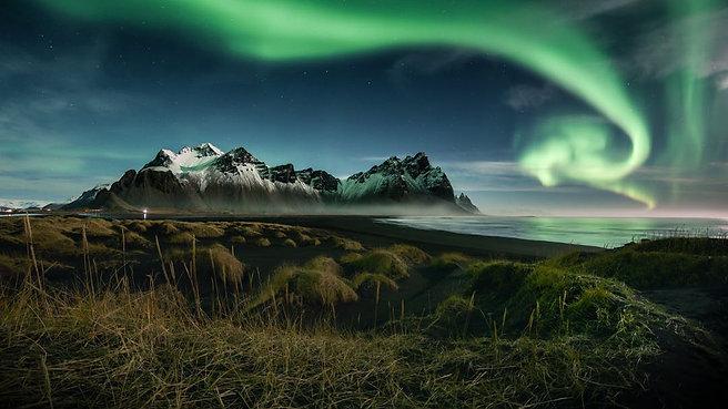 Vatnajökull, de feu et de glace