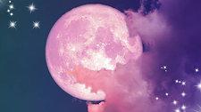 Τελετουργία Ροζ Υπερπανσέληνος στο Ζυγό