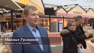 Москва 24: Влияние света на продажи продовольственных магазинов