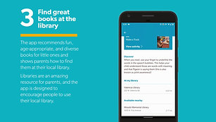 What is the Make Way for Books App?