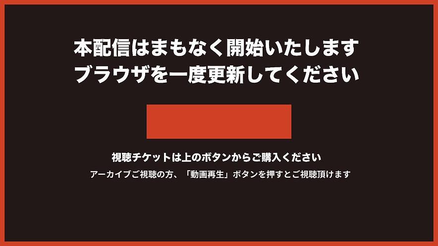 2PIANO4HANDS「小田朋美×高井息吹」