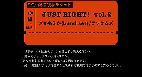 JUST RIGHT!  vol.2
