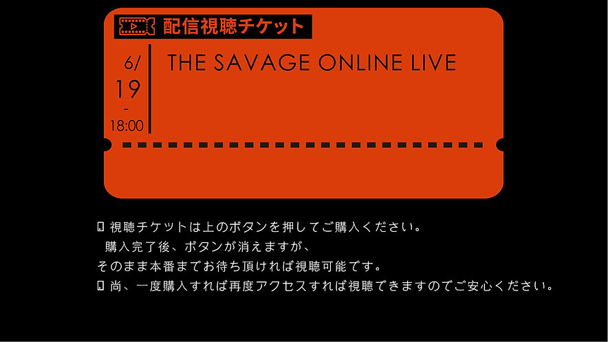 THE SAVAGE ONLINE LIVE