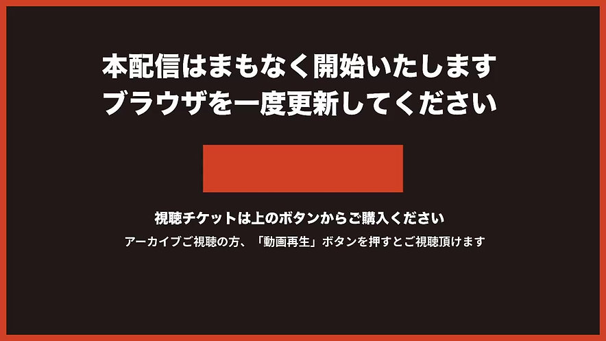 見田村千晴 Band Set Live「大全員最前」