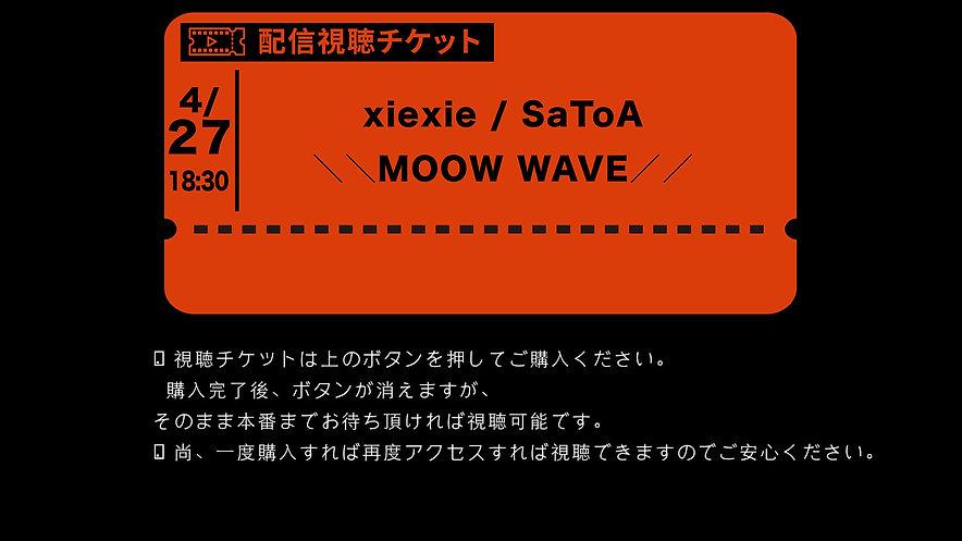 MOOW WAVE