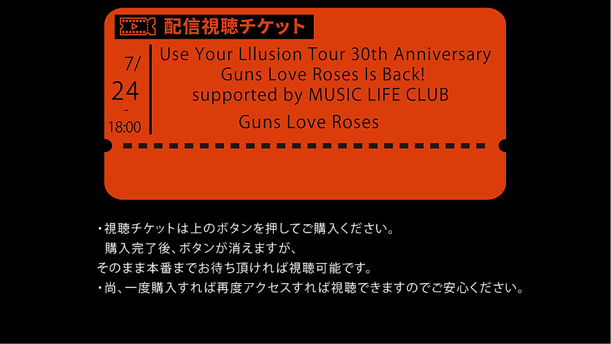 Use Your Lllusion Tour 30th Anniversary Guns Love Roses Is Back! supported by MUSIC LIFE CLUB