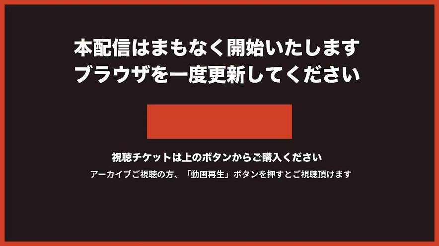 2PIANO4HANDS「Wataru Sato/Gecko×持山翔子」
