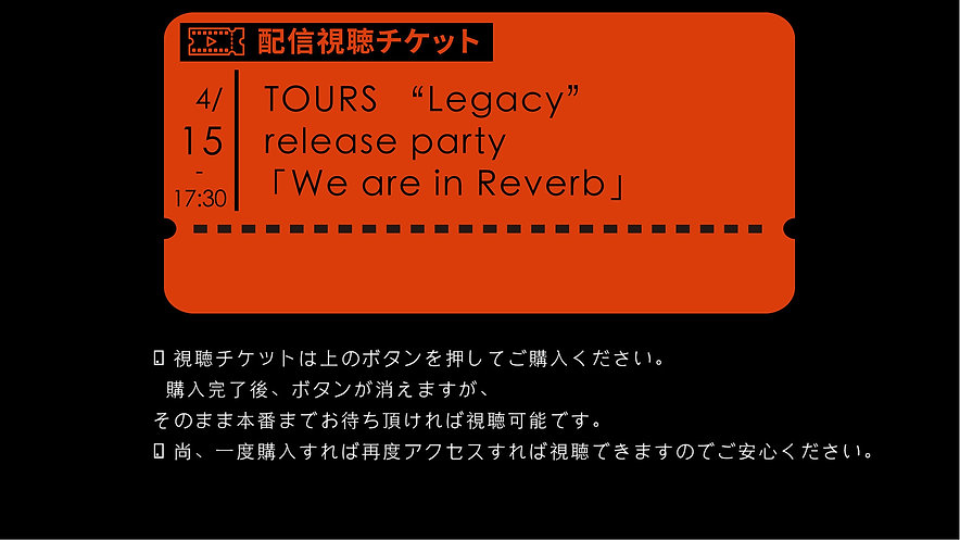 """TOURS """"Legacy"""" release party「We are in Reverb」"""