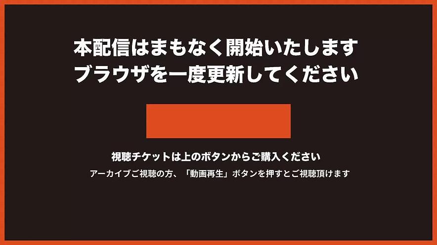 asuka ando dub U set「お部屋で逢いましょう」 ON LINE LIVE at 月見ル君想フ
