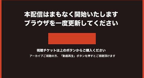 月見ルリニューアル1周年記念公演 東郷清丸△ 単独公演
