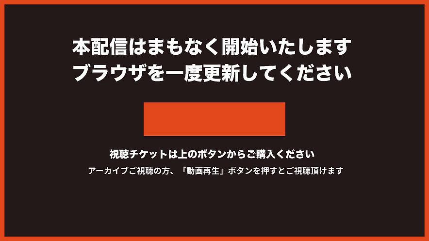 朝崎郁恵 配信&会場ライブ