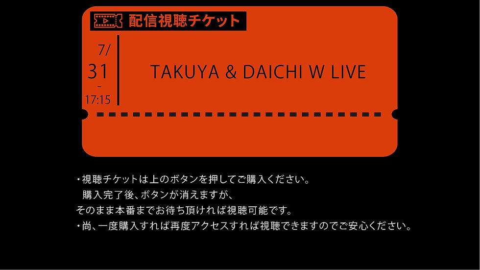 TAKUYA & DAICHI W LIVE