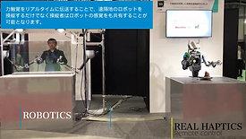 06_robotics_Tengun-label