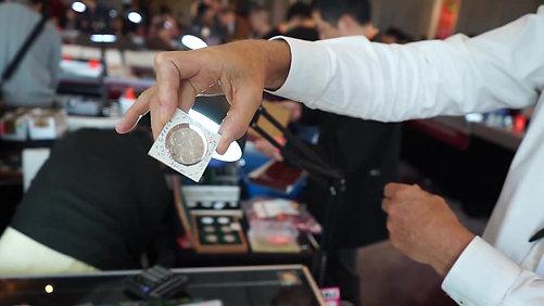 第四屆香港國際錢幣聯合展銷會 The 4th HongKong Coin Show