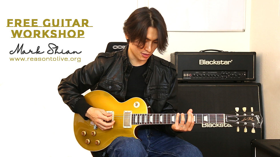 Guitar Workshop - 29 Mar 2020