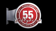 Pizza55_UpdateStainless