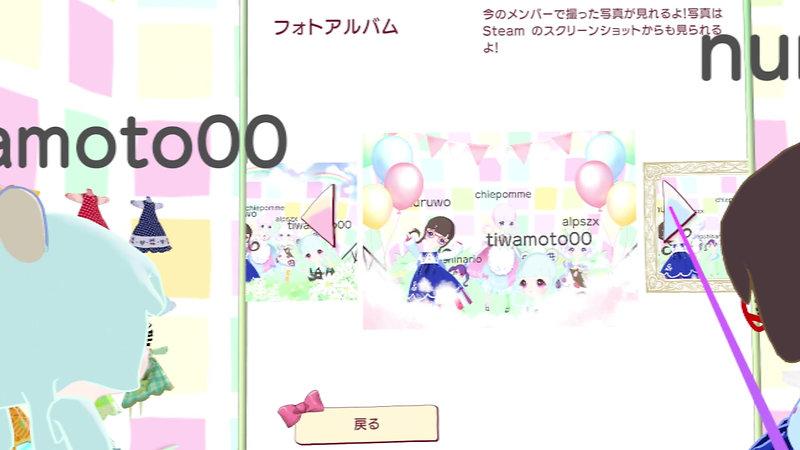 HappyOshareTime GamePlay 2020/06/01