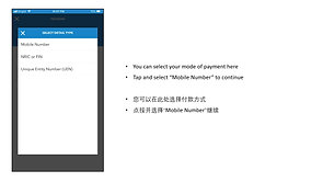 E-payment instructional videos - DBSPOSB Chinese