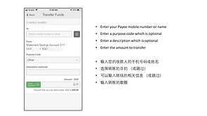 E-payment instructional videos - OCBC Chinese