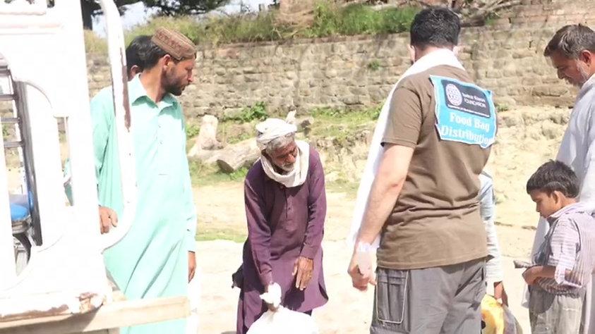 Sarfraz Kayani Foundation