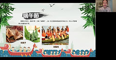 Big Kids @home: Dragon Boat Festival by Claire laoshi