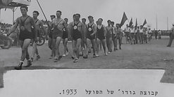 Zalman Leading Wrestling Group in a Sports Festival of Hapoel in Tel-Aviv 1930s