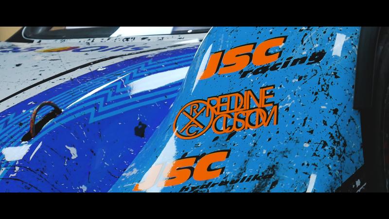 Redline Custom - BRC Racing Car