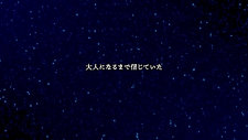 LEO /「NOBLESSE OBLIGE」収録