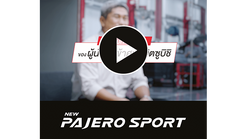 New Pajero Sport - Real Life