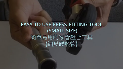 Easy to use press-fitting tool