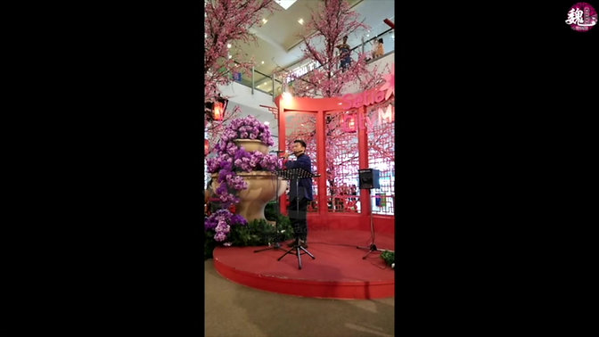 Xi Yang Yang 喜洋洋