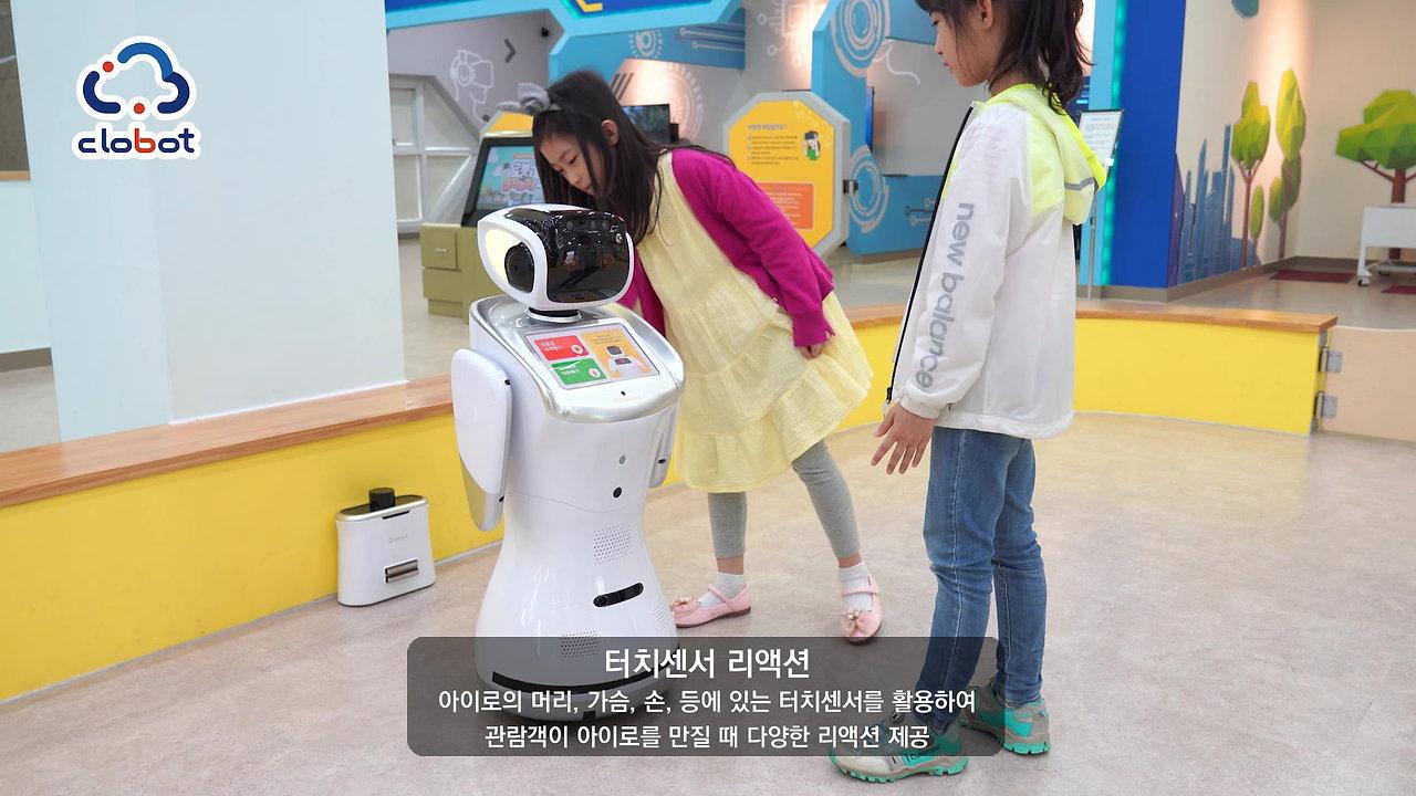 다양한 로봇 사업을 만나보세요.