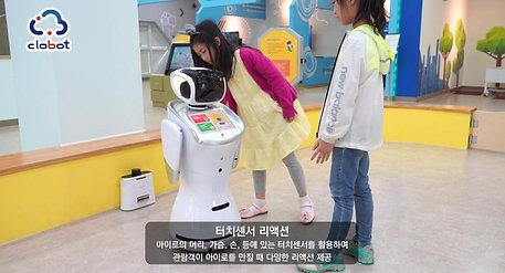 [판교어린이도서관] 주행 로봇 아이로