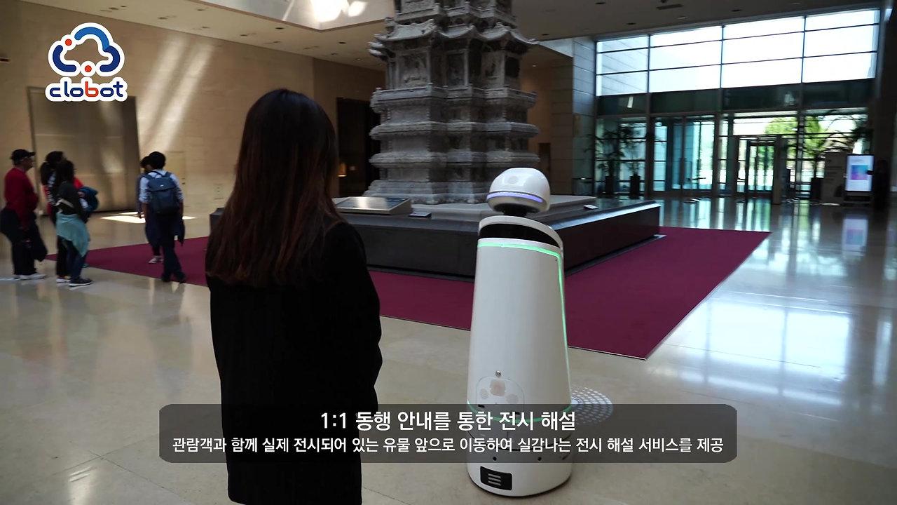 [국립중앙박물관] 도슨트 큐레이팅봇, 큐아이