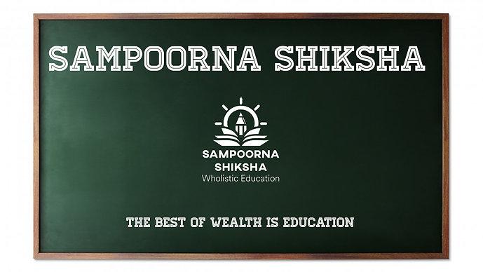 All About Sampoorna Shiksha