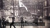 뉴욕시 독립유적지 소개 영상