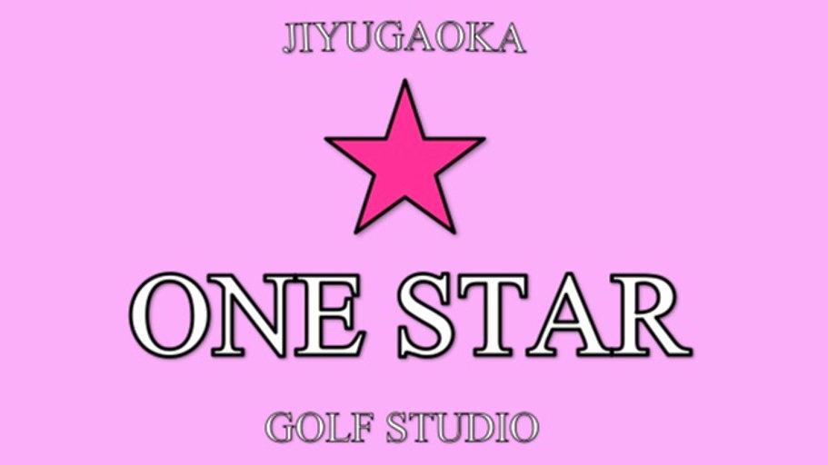 ONE STAR 会員専用チャンネル