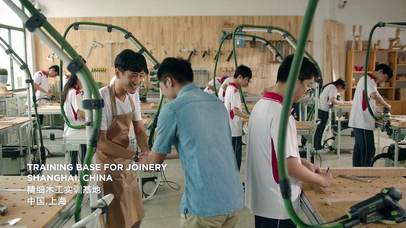 Worlds skills Shanghai 2021