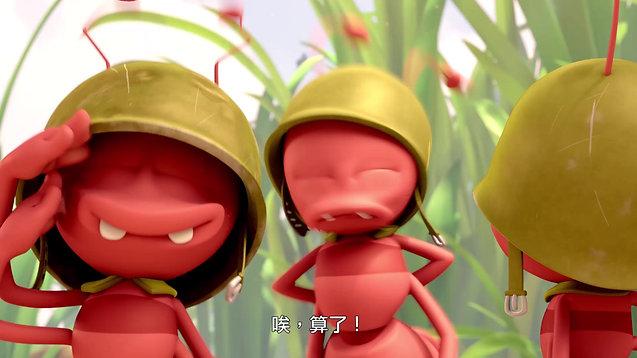瑪雅蜜蜂大冒險:蟲蟲歷險(國語配音版、英文原音版)